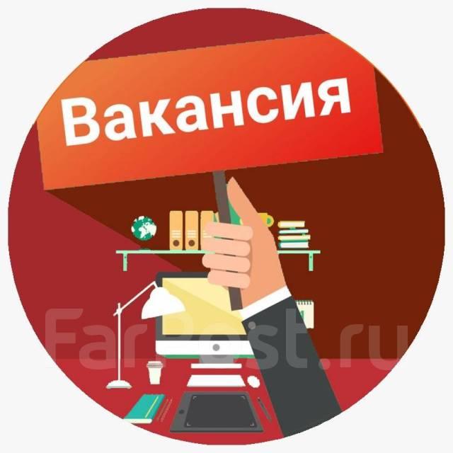 Менеджер по продажам во Владивостоке