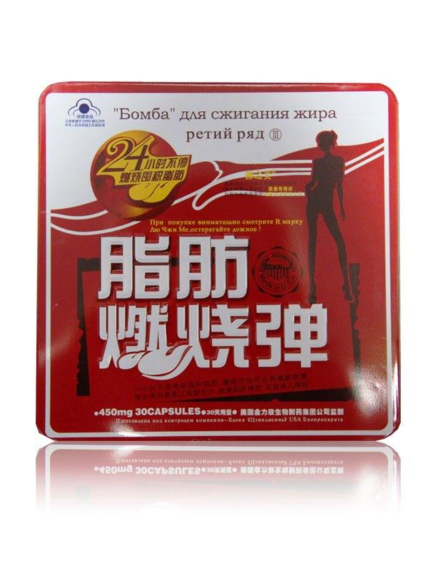 Гомеопатические средства для похудения из Китая помагают сбросить вес, целллюлит